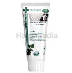 Dentiste Premium & Natural White Toothpaste 50gm