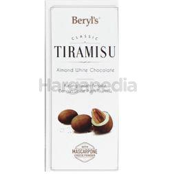 Beryl's Tiramisu Almond White Chocolate 200gm