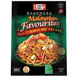 Yuen Chun Malaysian Favourites Sauce For Mamak Mee 80gm