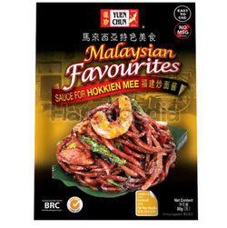 Yuen Chun Malaysian Favourites Sauce For Hokkien Mee 80gm