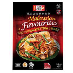 Yuen Chun Malaysian Favourites Sauce For Char Kuey Teow 80gm