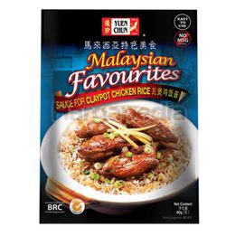 Yuen Chun Malaysian Favourites Sauce For Claypot Chicken Rice 80gm
