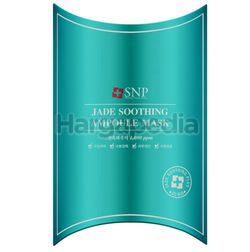 SNP Jade Soothing Ampoule Mask 10s