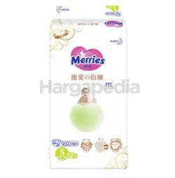 Merries Tender Love Tape Baby Diapers S52
