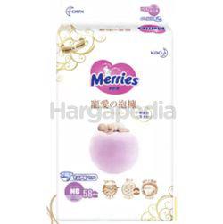 Merries Tender Love Tape Baby Diapers NB58