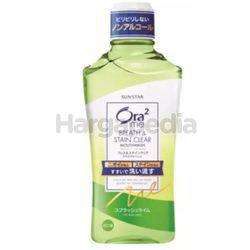 Ora2 me Breath & Stain Clear Mouthwash Splash Lime 460ml
