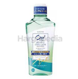 Ora2 me Breath & Stain Clear Mouthwash Floral White Tea 460ml