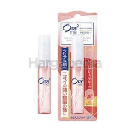 Ora2 me Mouth Spray Red Grapefruit 6ml