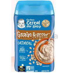 Gerber Baby DHA Probiotic Oat Cereal 227gm