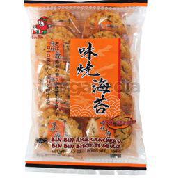 Bin Bin Rice Spicy Cracker 135gm