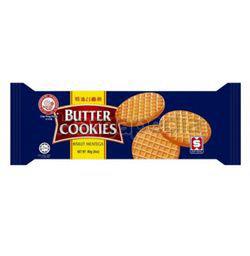 Hup Seng Ping Pong Butter Cookie 85gm