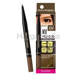 Kiss Me Heavy Rotation Eyebrow Pencil 04 Natural Brown 1s