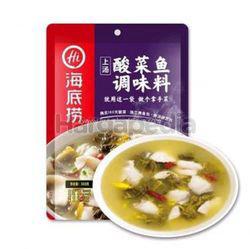 Hai Dil Lao Sauerkraut Fish Soup 360gm