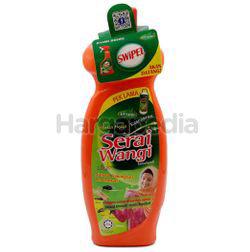 AFY Haniff Serai Wangi All Purpose Cleaner 500ml