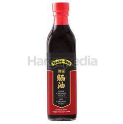 Taste Me Dark Caramel Sauce 375ml