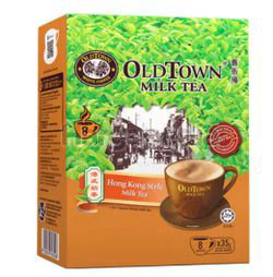 Old Town 3in1 White Hong Kong Style Milk Tea 8x35gm