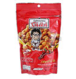 Koh Kae Coated Peanuts BBQ 90gm