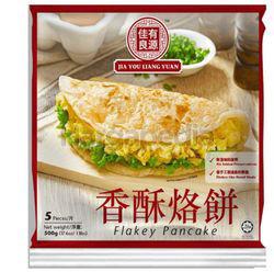 Jia You Liang Yuan Flakey Pancake 5s 500gm