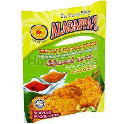 Alagappa's Briyani Masala Powder 100gm