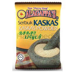 Alagappa's Kas-kas Powder 75gm