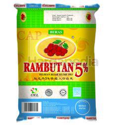 Cap Rambutan Super Import Siam Special (Oren)1kg