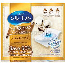 Silcot Uru Uru Cotton Puff Organic 36s