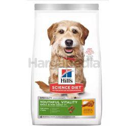 Hill's Science 7+ Senior Dog Vitality Small & Mini Chicken & Rice 1.6kg