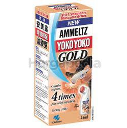 Ammeltz Yoko Yoko Gold 46ml