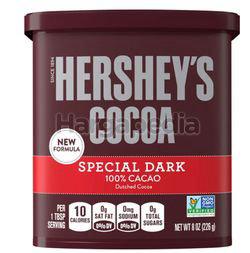 Hershey's Cocoa Special Dark 226gm