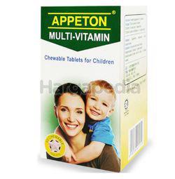 Appeton Children Chewable Multi-Vitamin 60s