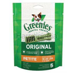 Greenies Canine Treatpak Petite 85gm