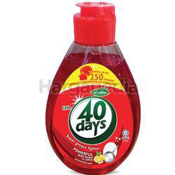 AFY Haniff 40 Days Dishwash Liquid Serai Wangi & Lemon 250ml