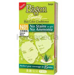 Bigen Speedy Hair Colour No Stains No Ammonia N81 Natural Black 1s