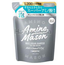 Amino Mason Smooth Whip Cream Shampoo Refill 400ml