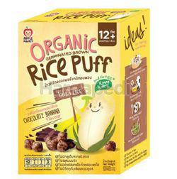 Apple Monkey Organic Germinated Brown Rice Puff Chocolate Banana 30gm