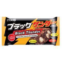 Delfi Yuraku Big Thunder 21gm