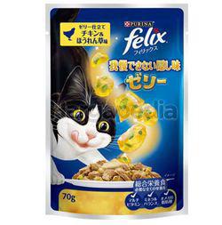 Felix Sensations Jellies Chicken & Spinach Cat Wet Food Pouch 70gm