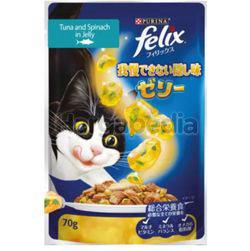 Felix Sensations Jellies Tuna & Spinach Cat Wet Food Pouch 70gm