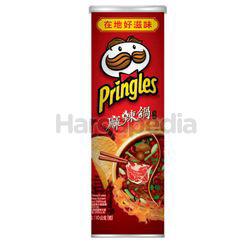 Pringles Potato Crisps Mala Hot Pot 110gm