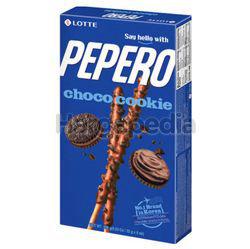 Lotte Pepero Choco Cookies 256gm