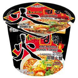Paldo Hwa King Cup Spicy Noodle Soup 110gm