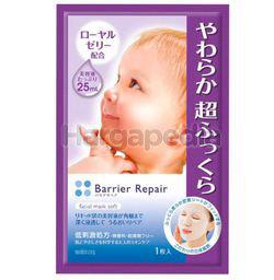 Barrier Repair Facial Mask Soft 1s