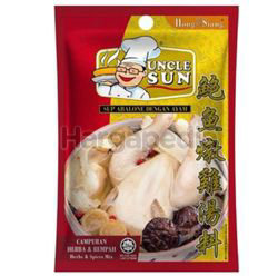 Uncle Sun Abalone with Chicken Soup 110gm
