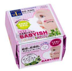 Kose Cosmeport Clear Turn Babyish Moisturizing Mask 32s