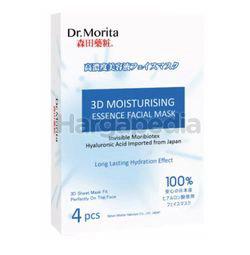 Dr.Morita 3D Moisturizing Essence Mask 4s