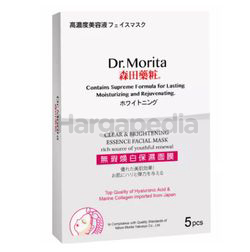 Dr.Morita Clear & Brightening Essence Facial Mask 5s