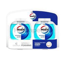 Walch Foaming Refreshing Hand Wash Refill 2x350ml