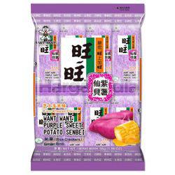 Want-Want Purple Sweet Potato Senbei Rice Crackers 56gm