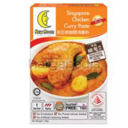 New Moon Chicken Curry Paste 120gm