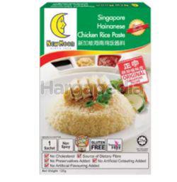 New Moon Hainanese Chicken Rice Paste 120gm
